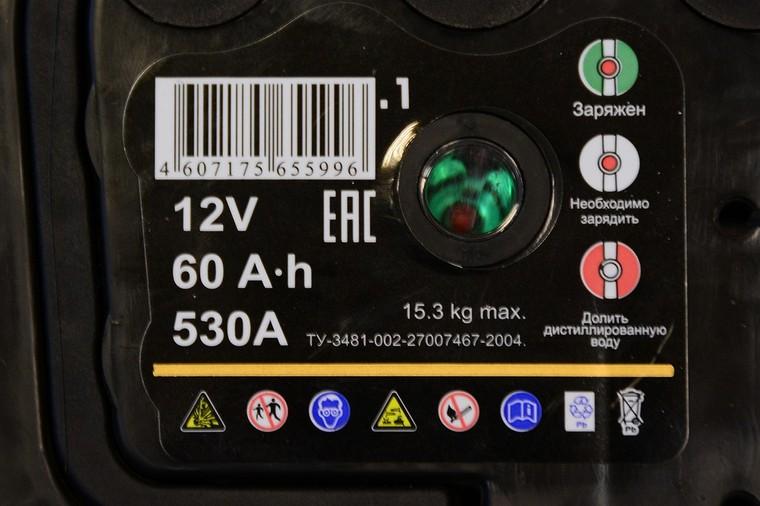 8 1 1 - Через сколько лет менять аккумулятор в автомобиле