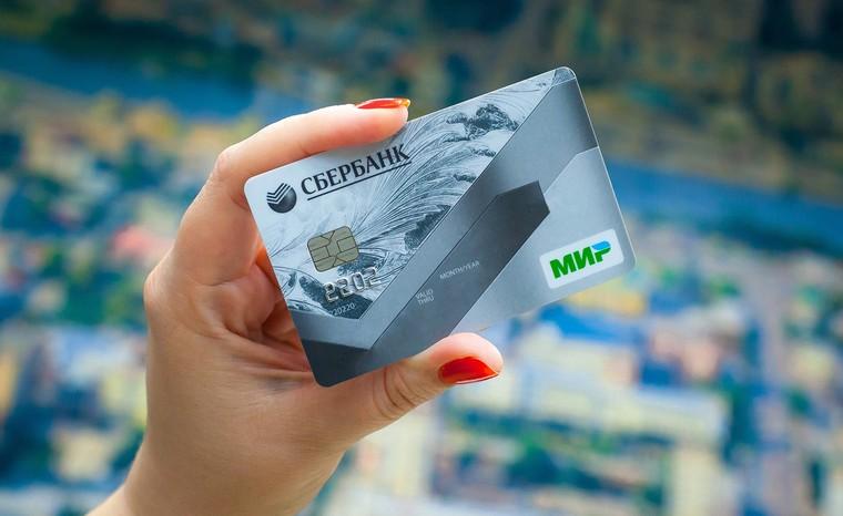Где взять кредит без отказа в москве без справок и кредитной истории и поручителей срочно