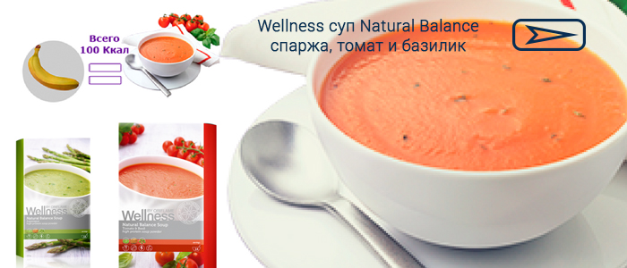 Wellness суп Natural Balance
