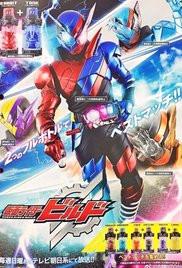 Kamen Rider Build Episode 35 Sub Indo : kamen, rider, build, episode, Download, Kamen, Rider, Build, Rider,, Super, Sentai, Tokusatsu, Downloads, KRDL.moe