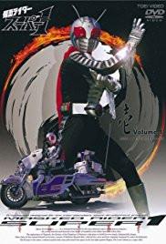 Guyferd Sub Indo : guyferd, Download, Kamen, Rider, Super-1, Rider,, Super, Sentai, Tokusatsu, Downloads, KRDL.moe