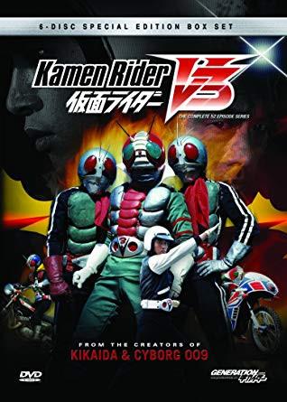 Download Kamen Rider Movie : download, kamen, rider, movie, Download, Kamen, Rider, Rider,, Super, Sentai, Tokusatsu, Downloads, KRDL.moe