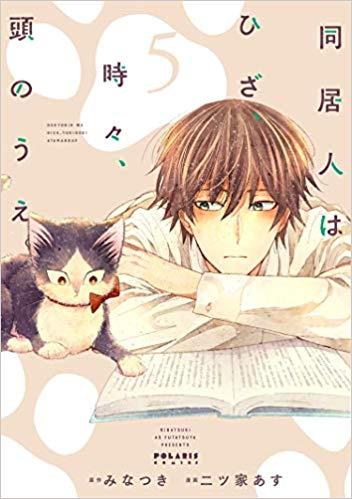 Anime Terbaik rekomendasi kreativv ID 7