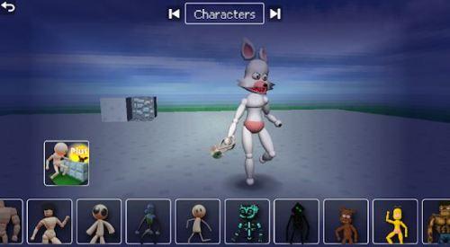 aplikasi pembuat animasi 4