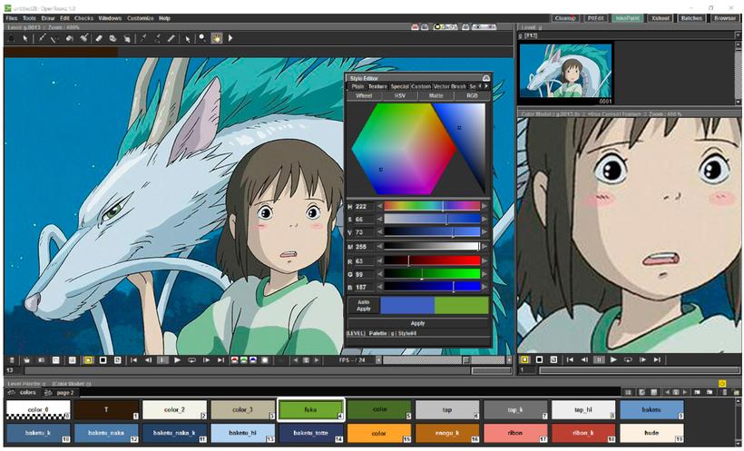 software pembuat animasi 5
