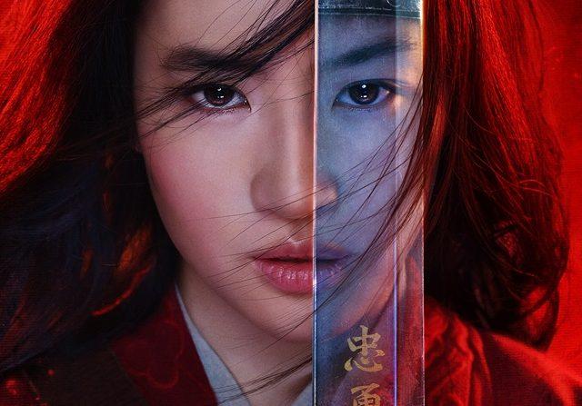 Film 2020 4