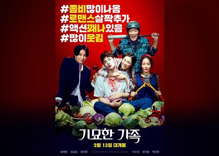 FIlm zombie korea The Odd Family