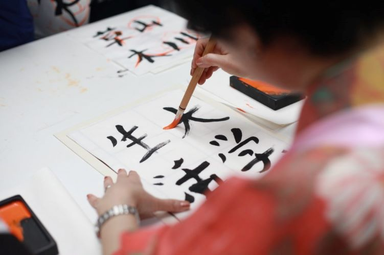 belajar kaligrafi jepang