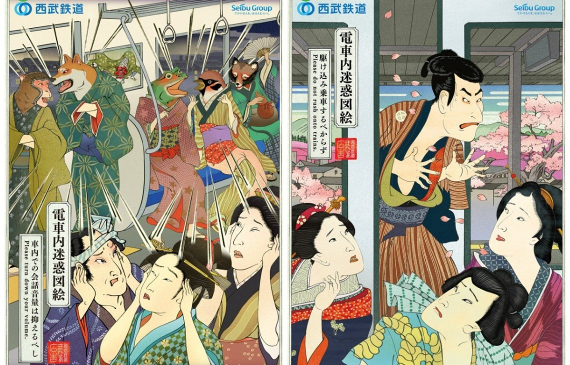 Aneka-Ragam-Jenis-aliran-seni-jepang-ukiyo-e