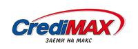 Кредимакс Лого - бърз кредит без обезпечение
