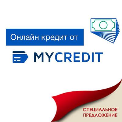 деньги в долг под расписку от частного лица через нотариуса москва