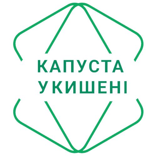 Микрокредит Капуста у кишені