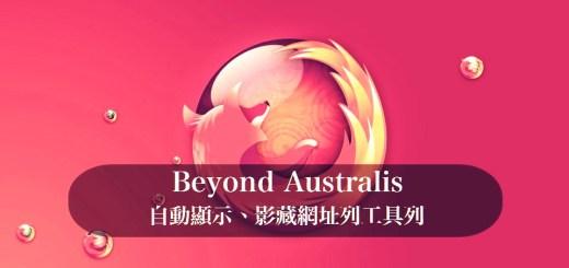 1881-firefox-addon-beyond-australis-ov
