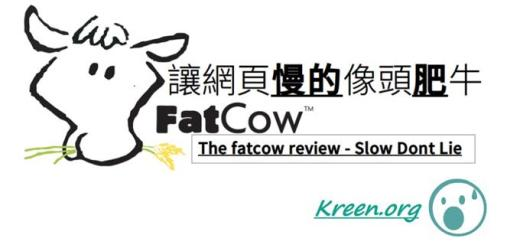 fatcow-webhosting-suckcover