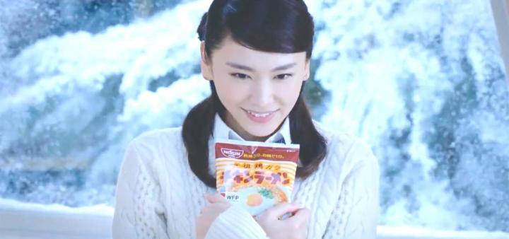gakki-cm-nissin-winter-loveCover