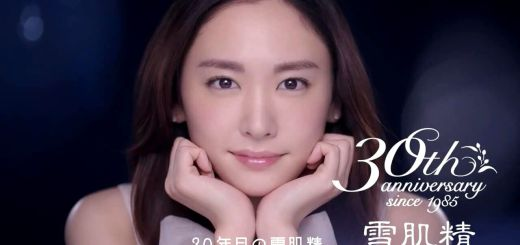 gakki-cm-kose-sekkisei-thirtieth-anniversary