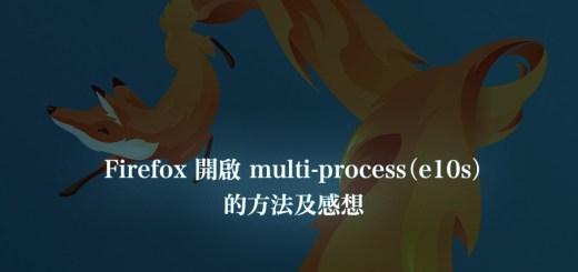 2078-firefox-multi-process-e10s