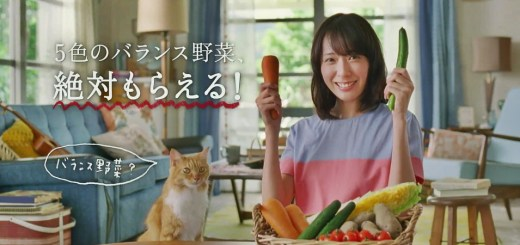 erika-toda-cm-kinmugioff-vegetabla-balance-cov