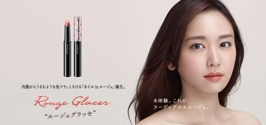 yui-aragaki-cm-kose-esprique-rouge-glacerCv