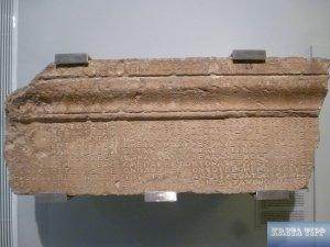 Büdnisvertrag zwischen Knossos und Tylissos