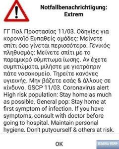 Warnung Zivilschutz Corona