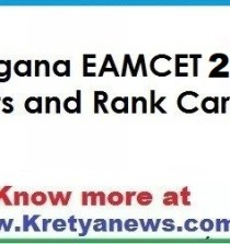 TS EAMCET Results 2018