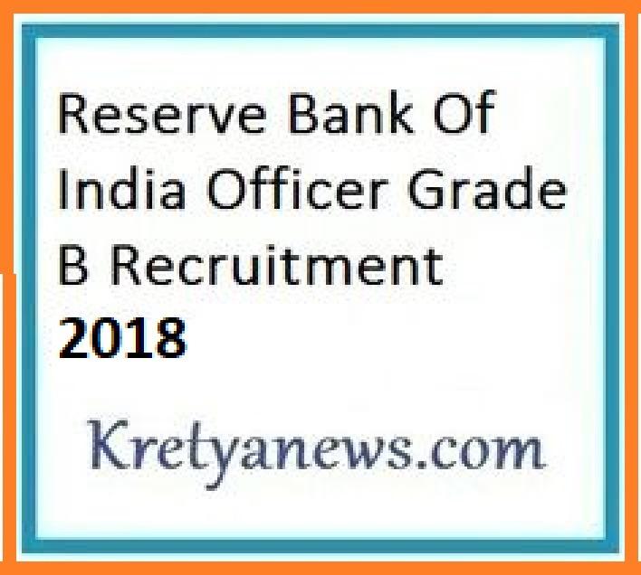 RBI officers grade b recruitment