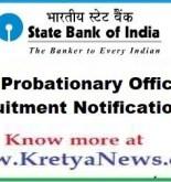 SBI PO 2018 Apply online notification