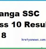 Check TS SSC Class 10 Result 2018