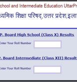 up-board-10th-result-2018