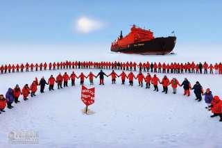 , Poseidon Expeditions: Spezialist für Expeditions-Kreuzfahrten in die Arktis und Antarktis