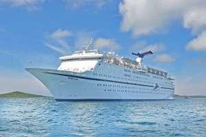 Magellan 5 © TransOcean Kreuzfahrten