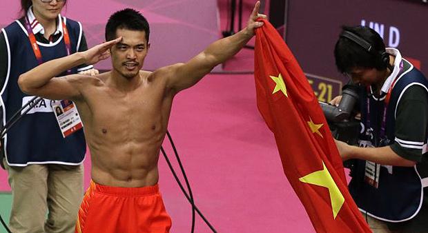 China Lin Dan