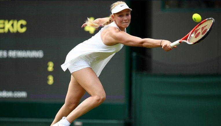 Wimbledon 2016 wta