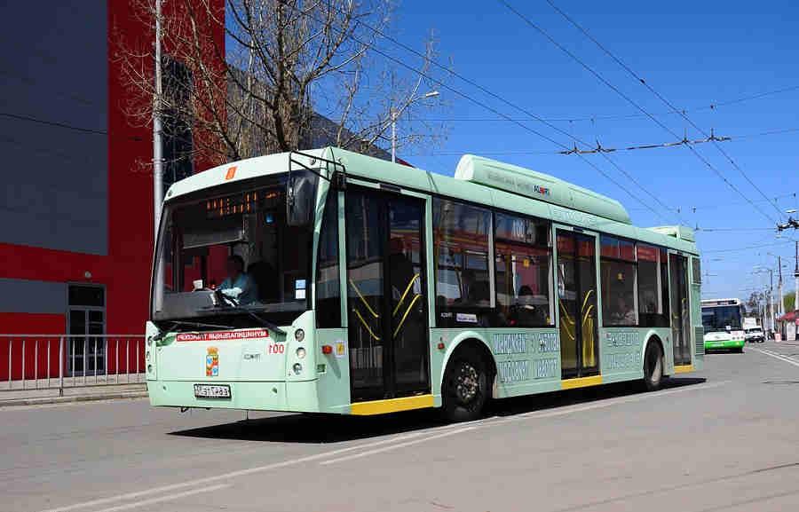 Расстояние порт Кавказ – Краснодар, расписание автобусов