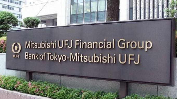 20140912_143141_bank-of-tokyo