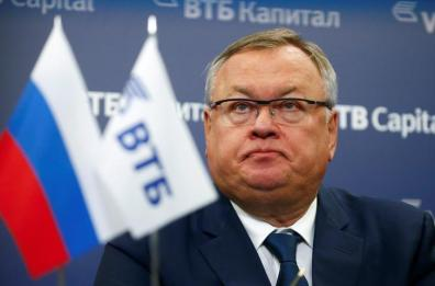 "Kostin, chief executive of VTB, attends a session of the annual VTB Capital ""Russia Calling!"" Investment Forum in Moscow"