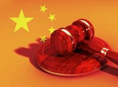 china-crypto98-e1535882229232.jpg