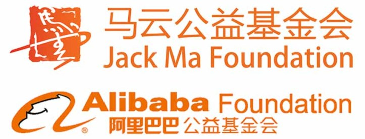 Jack-Ma-Foundation-Alibaba-Foundation-donations