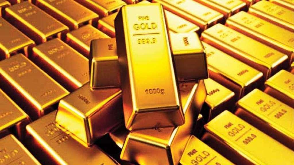 """Goldman Sachs Yeni Altın Fiyat Tahminini Açıkladı! """"Bu Seviyeleri İzleyin"""""""