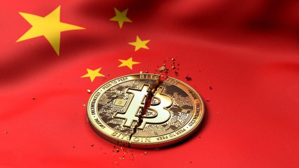 Sıcak Gelişme: Çin Kripto Borsaları Bazı İşlemleri Askıya Alıyor!