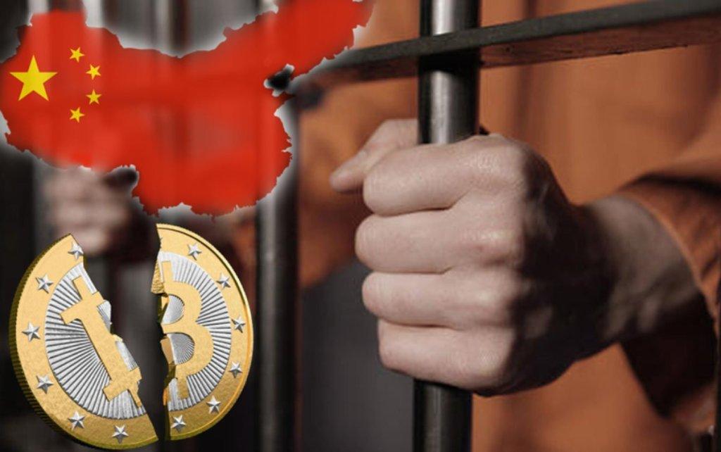 Çin Bitcoin'i Yasaklarken Havadan Kripto Para Dağıtacak!