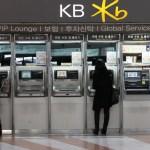 Bank Korea Selatan Kembangkan Layanan Remiten Berbasis Blockchain