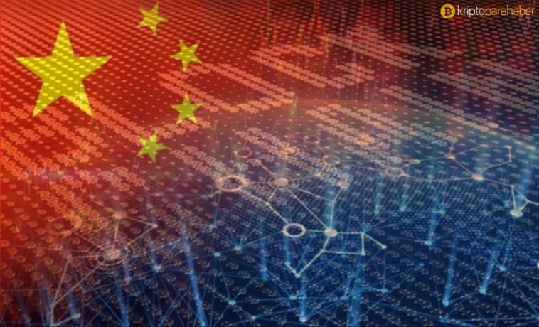 PBoCdijital para birimi laboratuvarı, Pekin'in dışında yeni araştırma merkezini başlattı