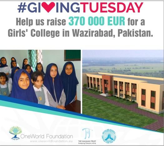 OneWorld построит школу в Пакистане