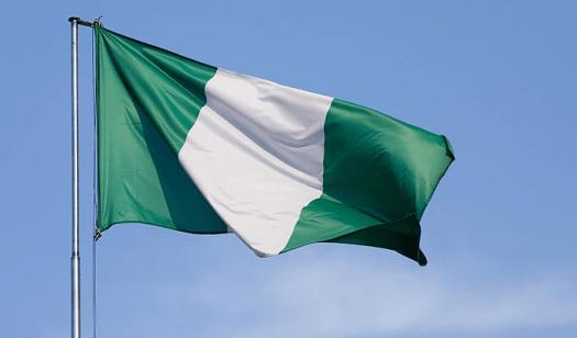 ЦБ Нигерии не может контролировать биткоин