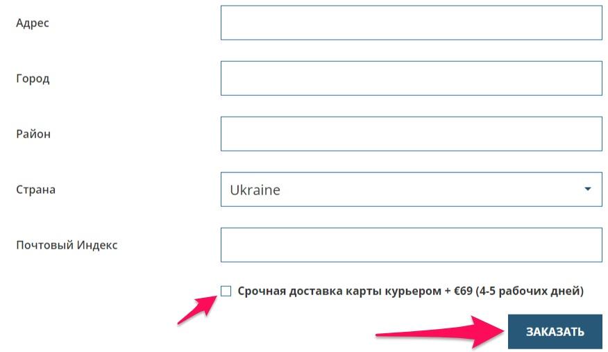 https://i0.wp.com/kriptovalyuta.com/novosti/wp-content/uploads/2017/05/adres-dostavki.jpg