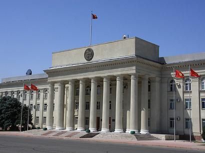 Кыргызстан выпустит национальную криптовалюту