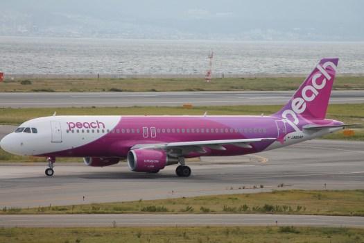 Японская авиакомпания выпустит биткоин-автоматы и криптовалютный кошелек
