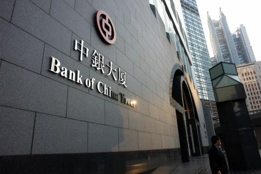 Народный Банк Китая обсуждает регулирование ICO и криптовалют